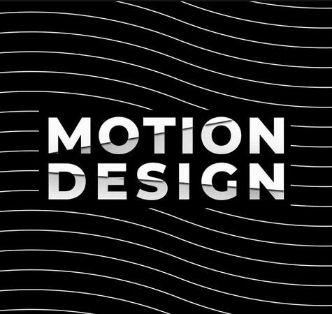 Motion Design: Введение в специальность